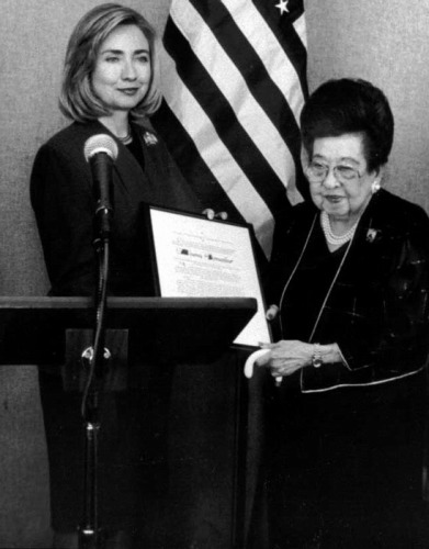 Minerva Bernardino (right) with Hillary Clinton